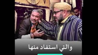 زمن كورونا في المغرب : عبقرية ملكـ وصمود شعب