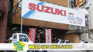 バイク動画