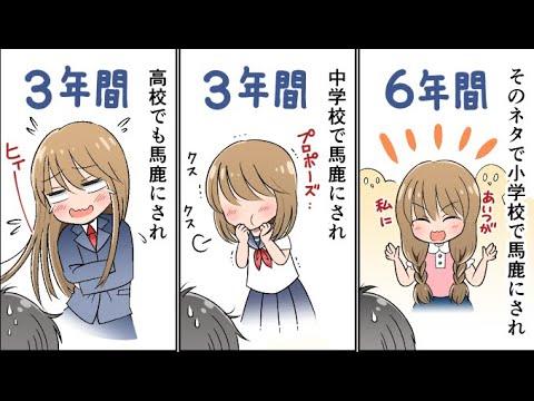 笑えるコピペを漫画化してみた Part 34 【マンガ動画】