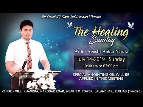 ANUGRAH TV - 14-07-2019 HEALING SUNDAY Meeting Live Stream