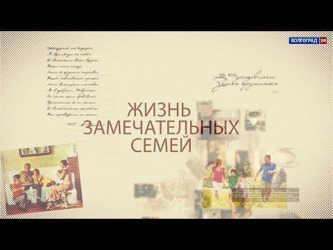 Семья Морозовых. Выпуск 19.09.18.