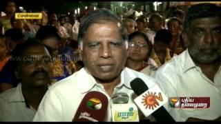 Election should be conduct honestly says G.Ramakrishnan