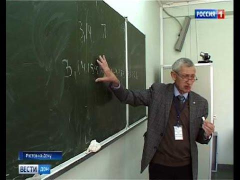День числа Пи в Ростовской области отметили контрольной по математике