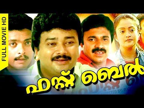 Video Malayalam Super Hit Movie   First Bell   Action Comedy Thriller Movie   Ft.Jayaram, Jagadeesh download in MP3, 3GP, MP4, WEBM, AVI, FLV January 2017