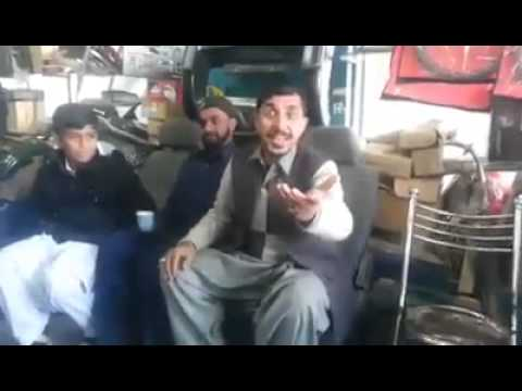 Video The most funny video of pashto by mano. download in MP3, 3GP, MP4, WEBM, AVI, FLV February 2017