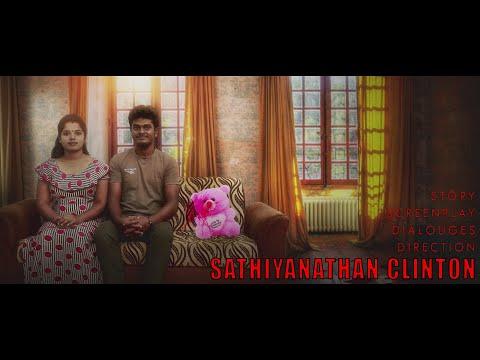 பெண்ணின் வலி சொல்லும்  மனுதி  எம்மவரின் குறுந்திரைப்படம்  Manuthi ShortFilm(Tamil)