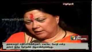 Vasunthra raje spl interview after election results 08-12-2013