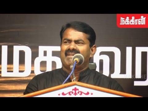 செய்-அல்லது-சாகடி-Seeman-thundering-speech-in-Maaveerar-Naal-2016