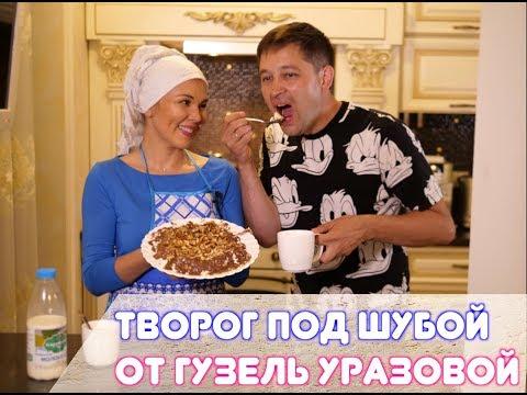 Лайфхак пирог от Гузель Уразовой