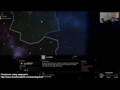 Новая трансляция Антона Логвинова на дополнительном канале