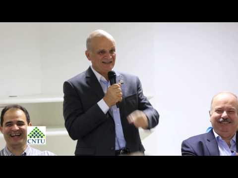 IV Curso de Formação Sindical da CNTU - Abertura