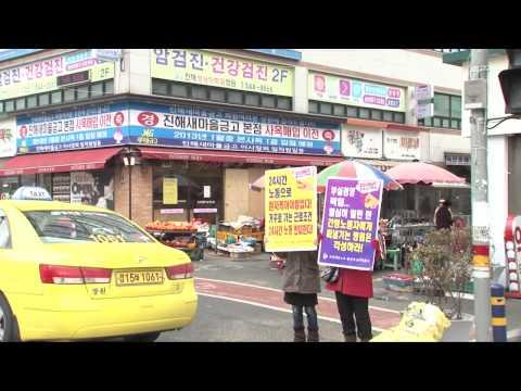 [영상뉴스] 진해동의요양병원 간병노동자 계약해지 철회촉구 투쟁 53일차
