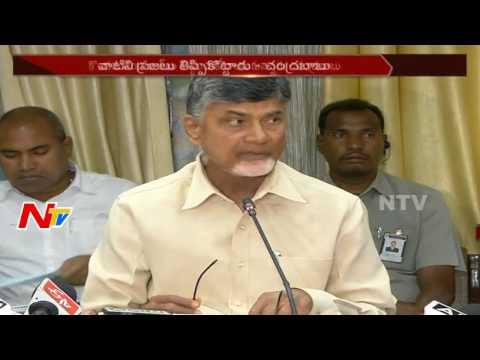 Chandrababu Naidu Comments on YS Jagan's Behaviour in Yerpedu Incident