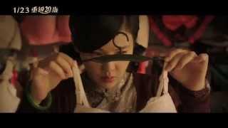 Nonton 【重返20歲】Miss Granny 精彩前導預告 ~ 2015/1/23 你想怎YOUNG Film Subtitle Indonesia Streaming Movie Download