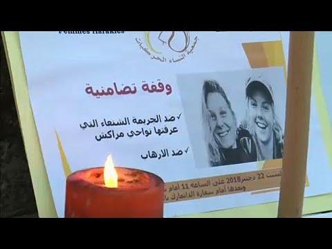 Ελβετός ύποπτος για τη διπλή δολοφονία Σκανδιναβών γυναικών στο Μαρόκο…
