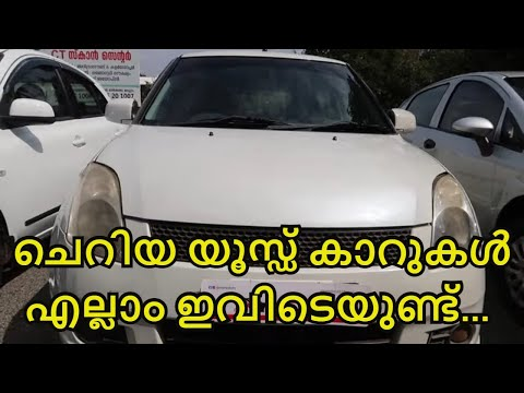 SECOND HAND CAR FOR SALE | BUDGET USED CARS | TEAM TECH | EPISODE 197