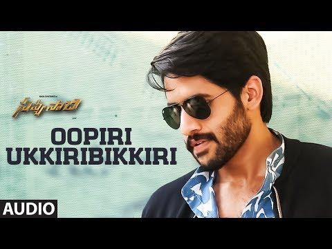 Oopiri Ukkiribikkiri Full Audio Song | Savyasachi |  Naga Chaitanya, Nidhi Agarwal | MM Keeravaani