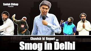 Video Chavish Ki Report on Smog in Delhi | Sadak Chhap MP3, 3GP, MP4, WEBM, AVI, FLV Januari 2018