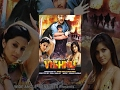 Vishnu The He Man (Full Movie) - Watch Free Full Length action Movie