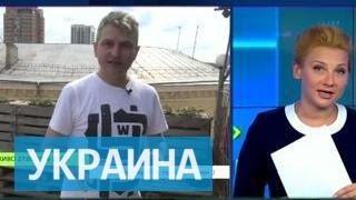 """Конфликт вокруг """"Громадське ТВ"""": создатели канала не поделили финансы"""