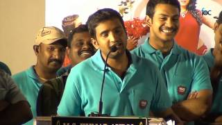 Kanna Laddu Thinna Aasaiya Audio Launch : Santhanam On Power Star And KLTA
