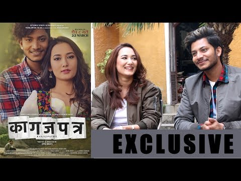 (I am Tasty Banana - Najir Hussain | Nepali Movie Kagaz patra ft. Shilpa Maskey | Colleges Nepal - Duration: 14 minutes.)