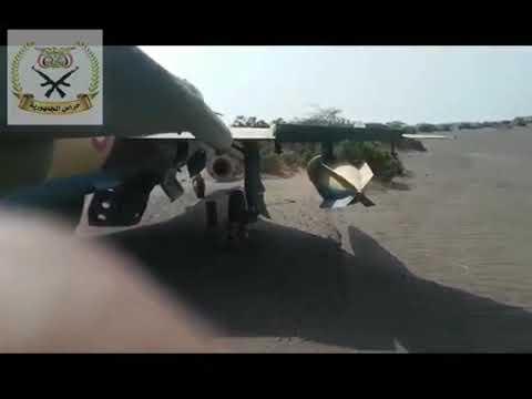 قوات المقاومة تستعيد طائرات حربية من مليشيات الحوثي في الحديدة