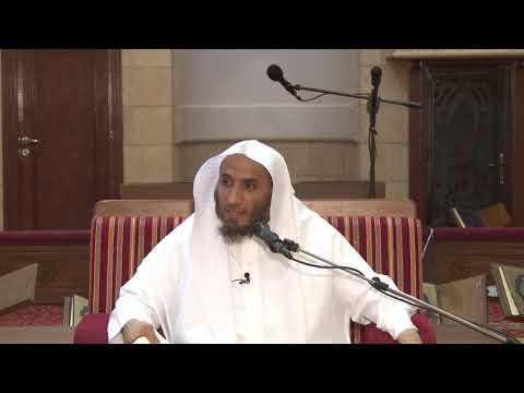 243- من قوله: ( وإن قال لمشتري بعني ) إلى قوله: ( ولا لكافر على مسلم ).
