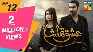 Video Ishq Tamasha Episode #12 HUM TV Drama 20 May 2018 MP3, 3GP, MP4, WEBM, AVI, FLV September 2018