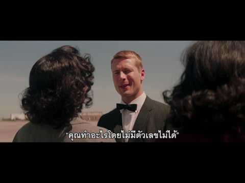 Hidden Figures - NASA Legacy Featurette (ซับไทย)
