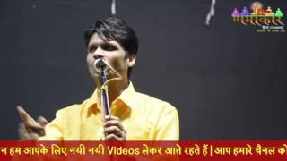 Dr.vijay yadav kavi samelan shivpuri