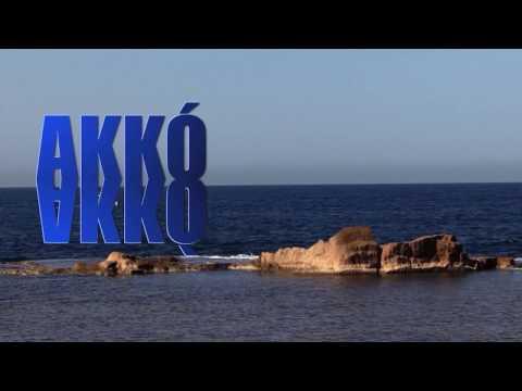 Akko, Izrael A film az Éjféli Kiáltás Misszió zarándokútján készült