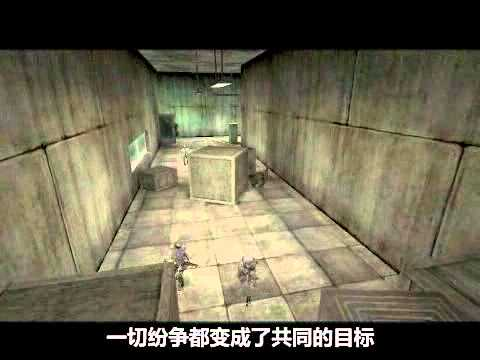 CSO殭屍的來源