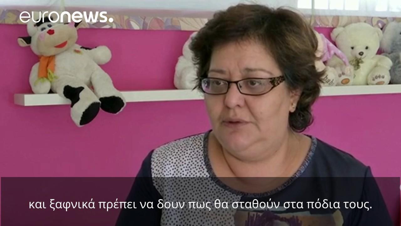 Ελλάδα: Η πιο σκοτεινή πλευρά της οικονομικής κρίσης! – Ενα στα τέσσερα παιδιά ζουν στην φτώχεια