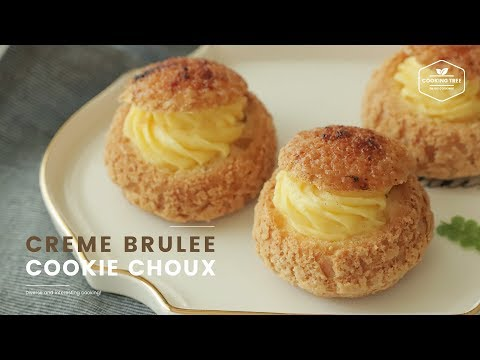 크렘 브륄레 쿠키슈 만들기 : Creme Brulee Cookie Choux (Cream Puff) Recipe : クレームブリュレクッキーシュー | Cooking Tree