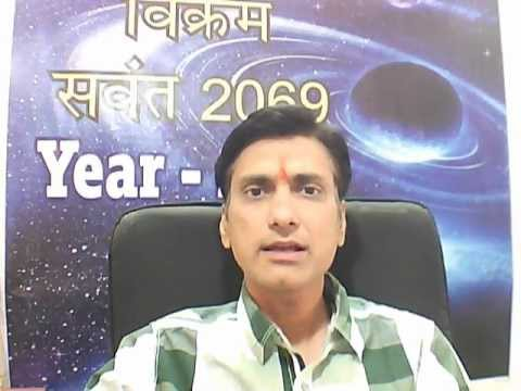 YEAR: 2013 - MEEN RASHI (Pisces) Faladesh by Astrologer Rupesh Gohel