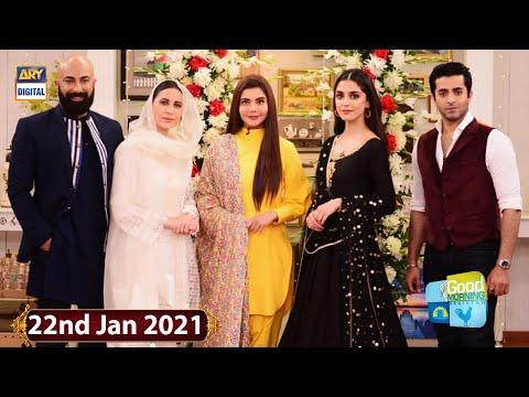 Good Morning Pakistan - Drama Serial 'Pehli Si Muhabbat' Cast - 22nd January 2021 - ARY Digital Show