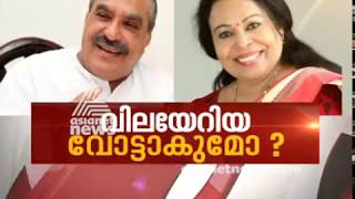 Video Shobhana George or K. M. Mani who is the real star in Chengannur bypoll | News Hour 20 Mar 2018 MP3, 3GP, MP4, WEBM, AVI, FLV April 2018