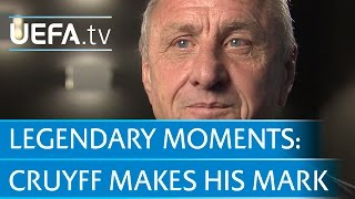 Johan Cruyff recalls winning his first European Cup with Ajax in 1971.