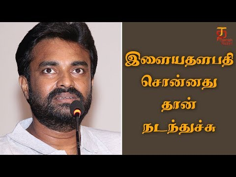Director Vijay emotional speech | Vanamagan Tamil Movie | Theater Union Strike | Thamizh Padam