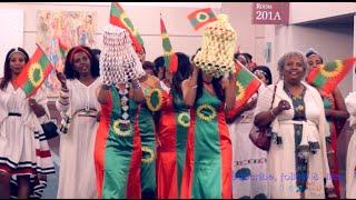 Sirna Simannaa aadaa Dubartoonni Oromoo, Gootni yeroo mirgaan galu ittiin simatan Fayyisaa Leellisaa simatan.