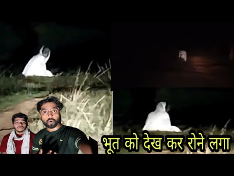 Ghost appears on the road at night. Nobody comes on the road at night | OM VLOGS