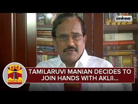 Tamilaruvi-Manian-decides-to-join-Hands-with-Abdul-Kalam-Latchiya-Indhiya-Iyakkam-to-Contest-Polls-03-03-2016