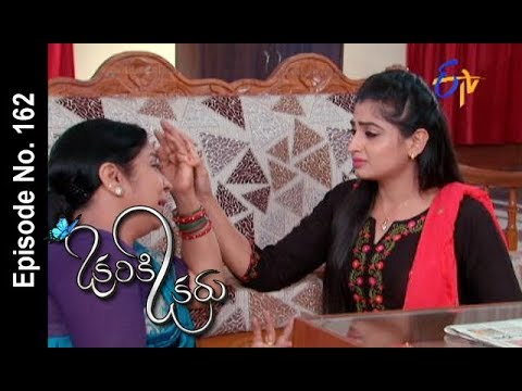 Okariki Okaru | 14th November 2017 | Full Episode No 162