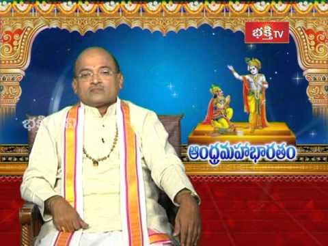 Andhra Mahabharatam - Salya Parvam (Episode 1318 | Part 1)