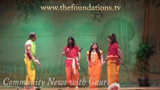 SETU's RAMAYAN event in Boston