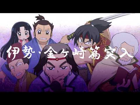 Nobunaga no Shinobi vuelve en abril con una 2da temporada