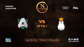 Alliance vs Kinguin, DAC EU Qualifier, game 1 [GodHunt, Smile]
