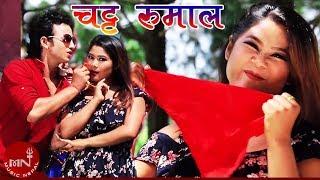 Chatta Rumal - Tulasha Oli & Sabin Prasad Chaulagain