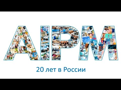 AIPM: 20 years for better health and life in Russia
